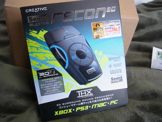 recon3d-130411-03
