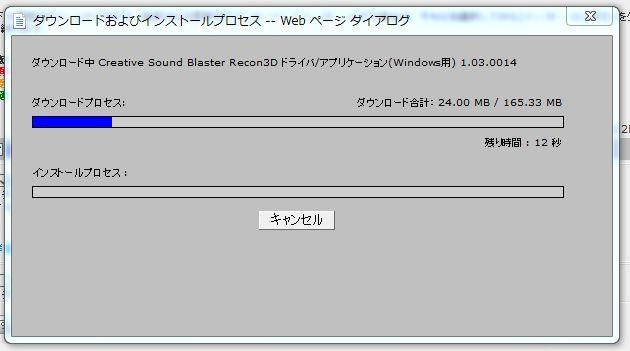 recon3d-130411-51