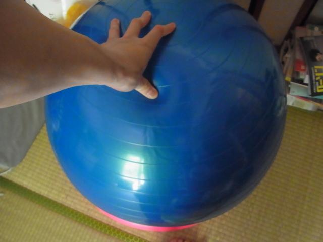 balanceball-010529-10