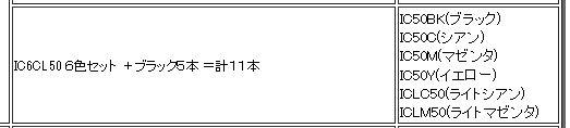 gokanink-ep803a-130505-13