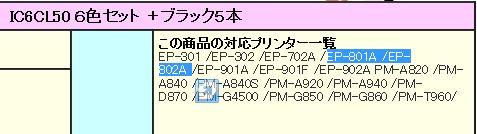 gokanink-ep803a-130505-14