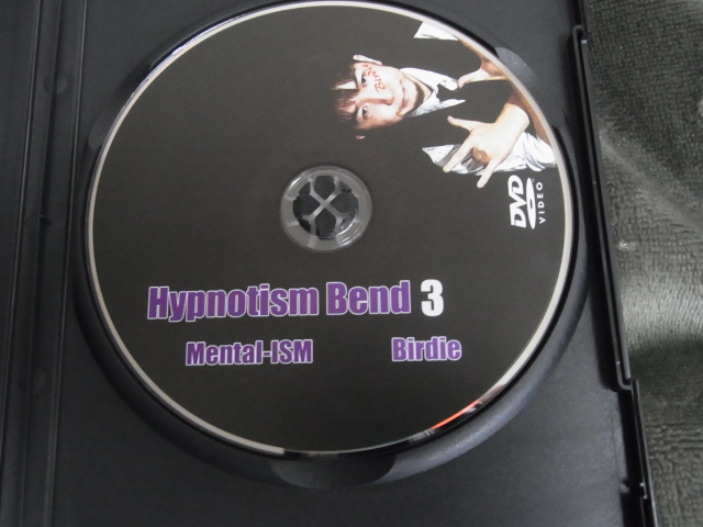 hypnodvd-07