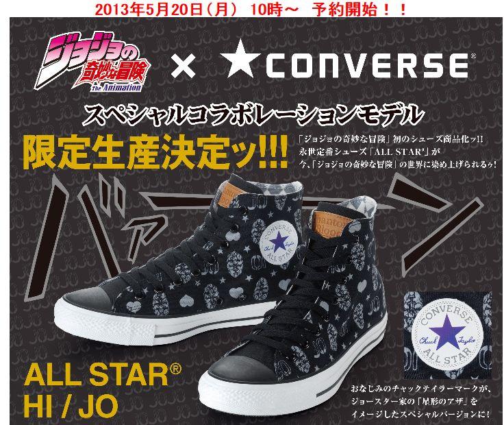 jojoconverse-130524-01