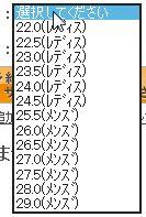 jojoconverse-130524-05