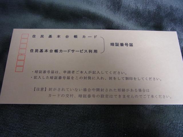juuki-130519-05