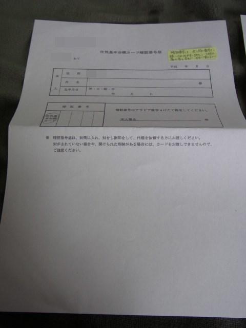 juuki-130519-09