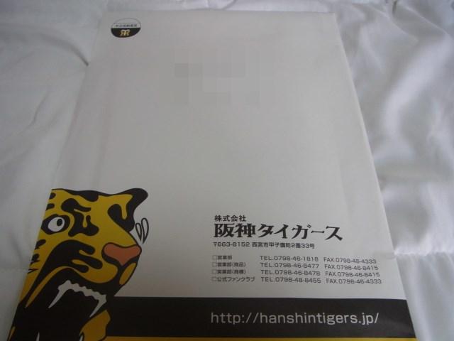 hansin-130607-01