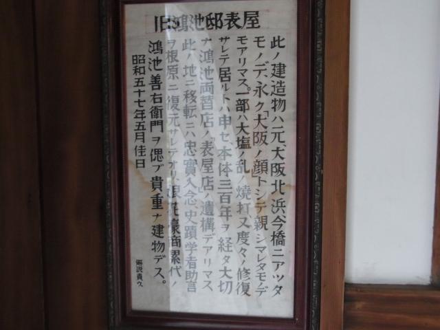 miyake-130607-22
