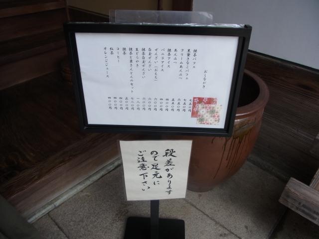miyake-130613-02