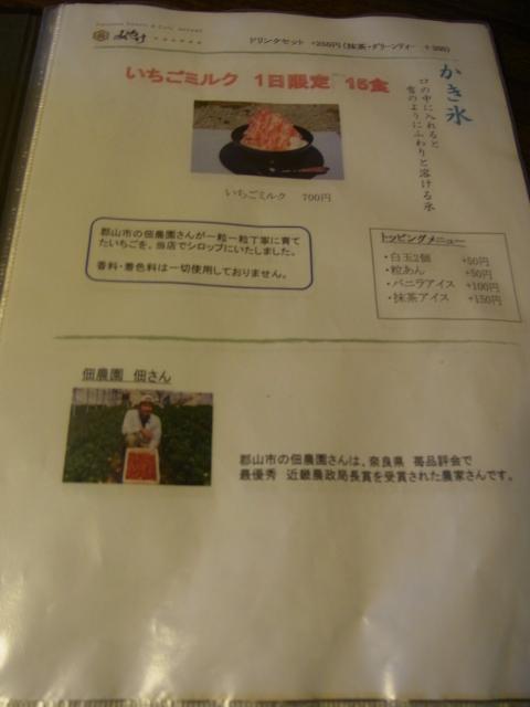 miyake-130613-03