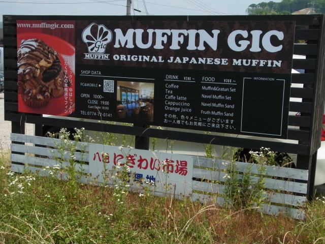 muffingic-130619-02