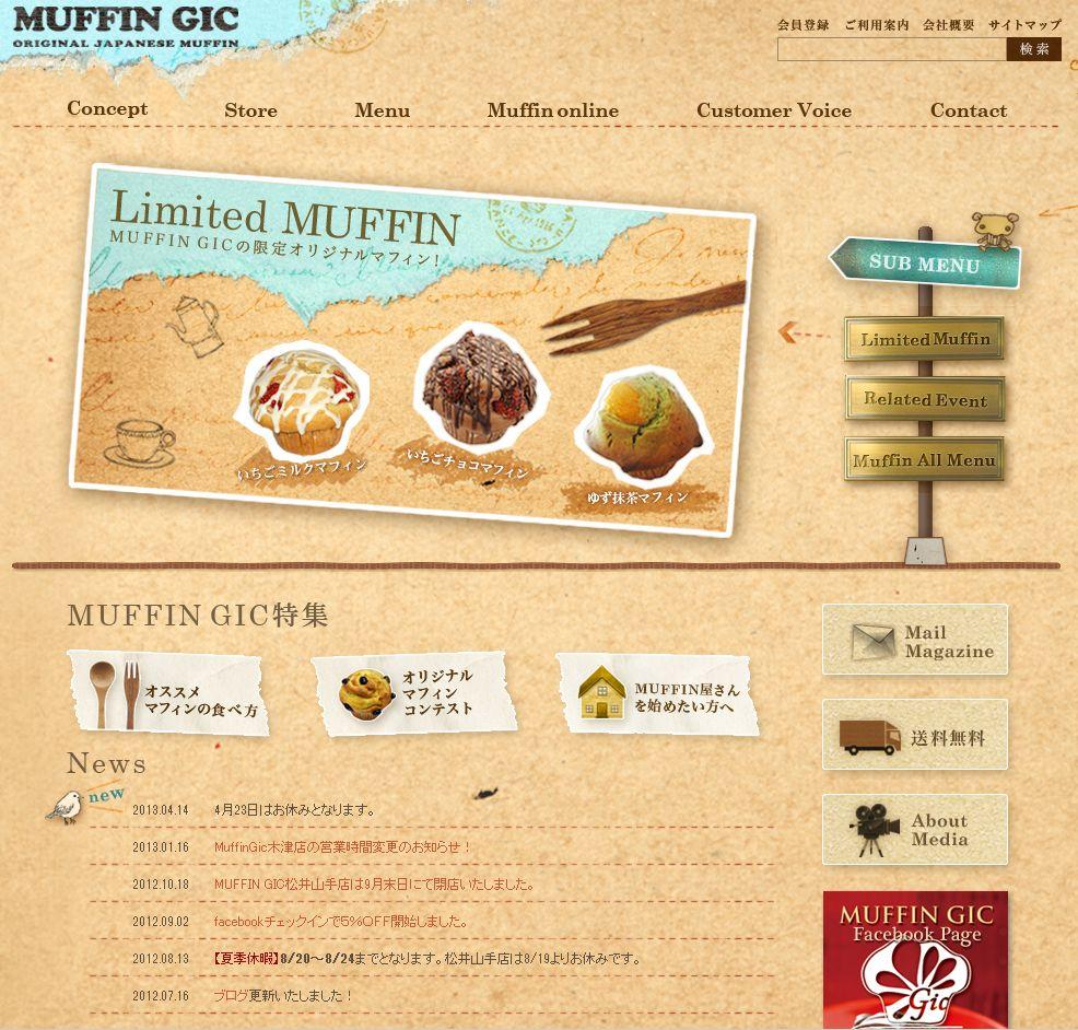 muffingic-130619-38