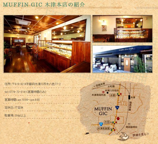 muffingic-130619-39