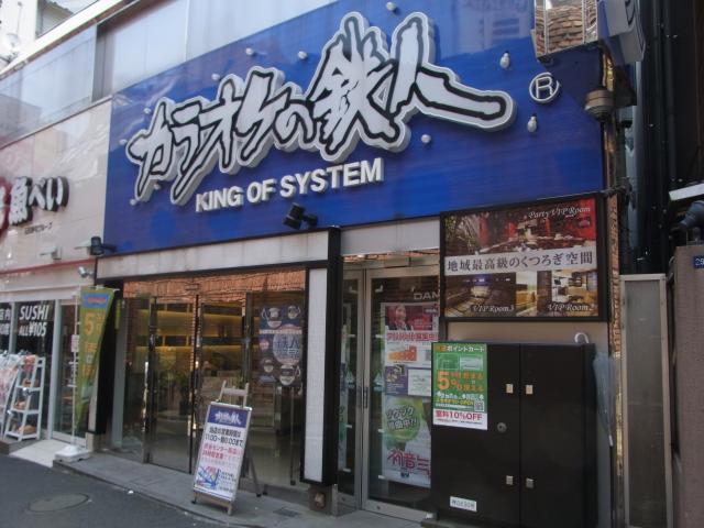 tokyo-130717-12
