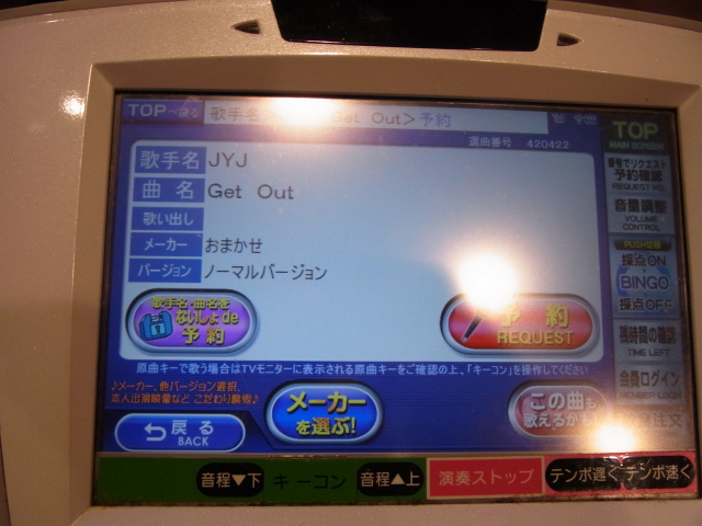 tokyo-130717-16
