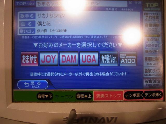 tokyo-130717-17
