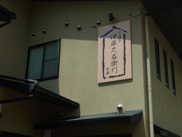 kyuemon-130827-01