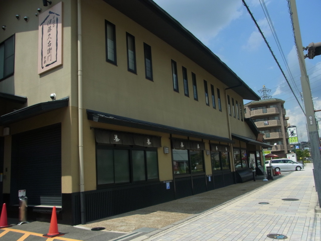 kyuemon-130827-02