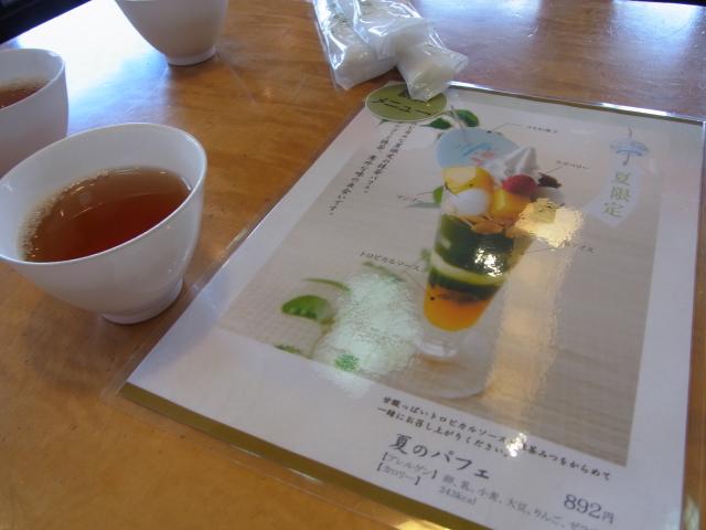 kyuemon-130827-13