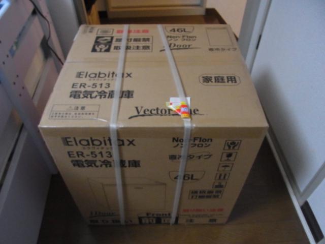 coolerbox-130914-01