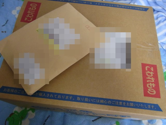 xbox360-130906-01