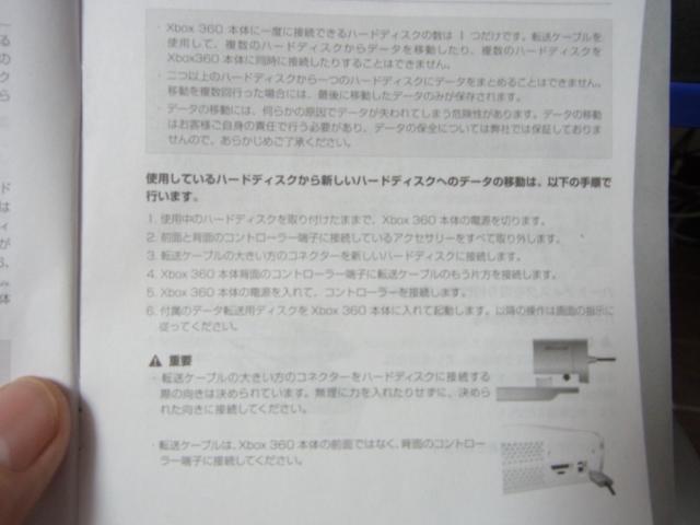 xbox360-130906-10