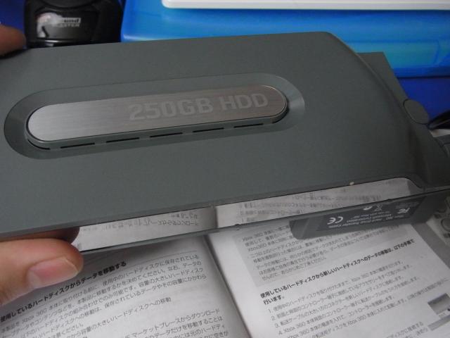 xbox360-130906-11