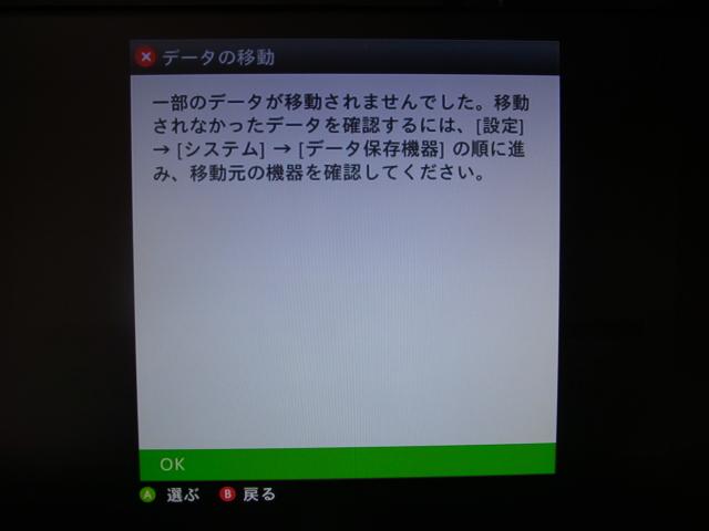 xbox360-130906-17