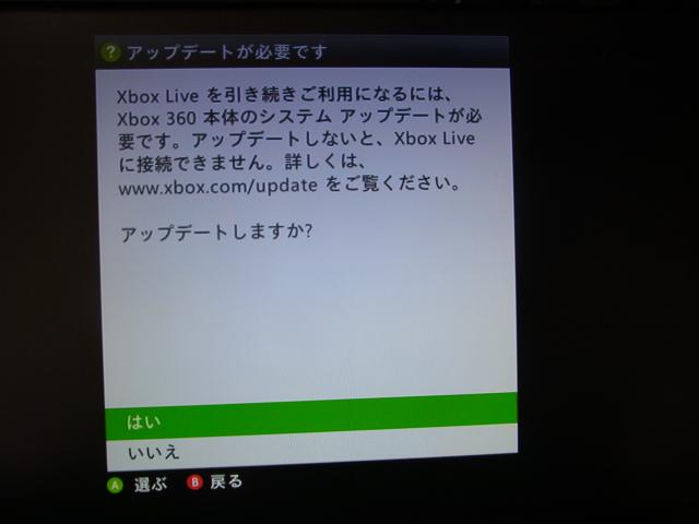 xbox360-130906-19
