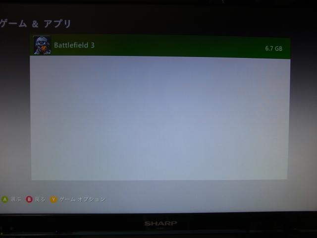 xbox360-130906-22