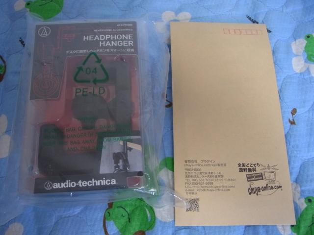 headphonehanger-131001-03
