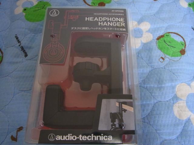 headphonehanger-131001-04