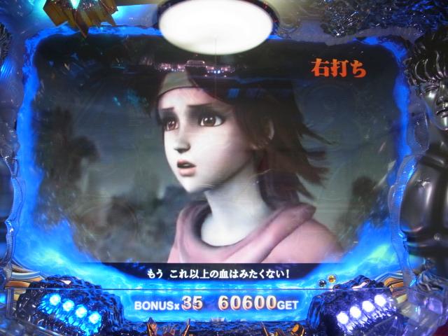 hokuto-131028-03