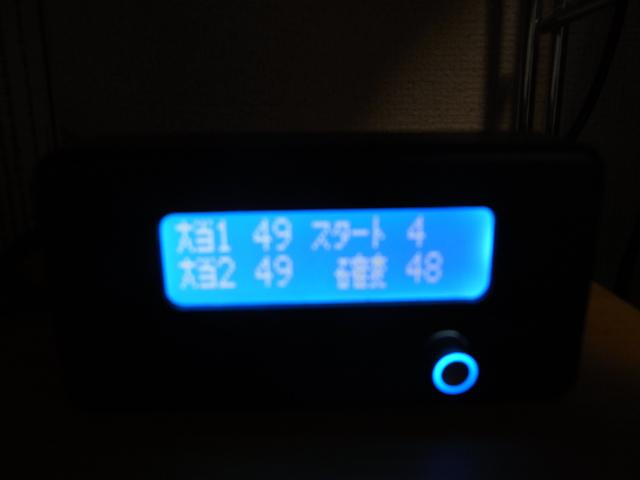 hokuto-131028-13