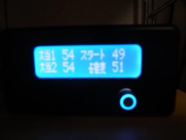 hokuto-131028-17