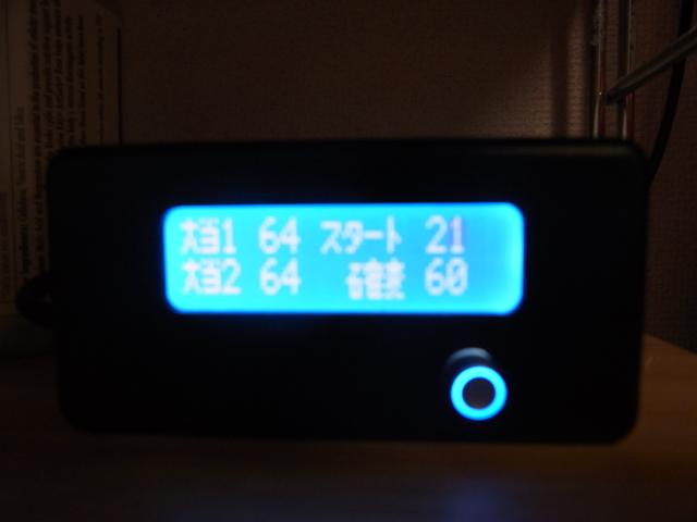 hokuto-131028-20