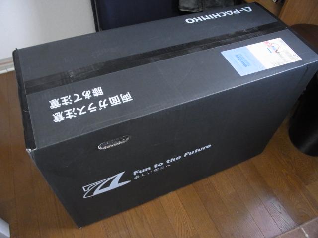 pacinkohokuto-131012-03