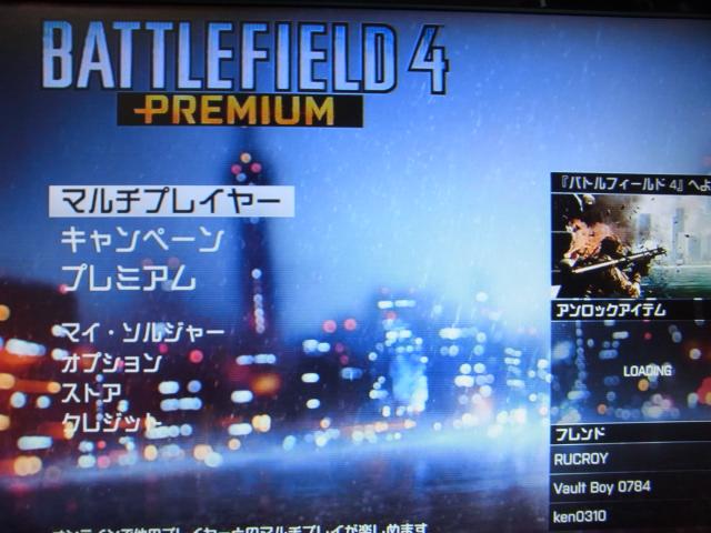 bf4-premium-131123-04