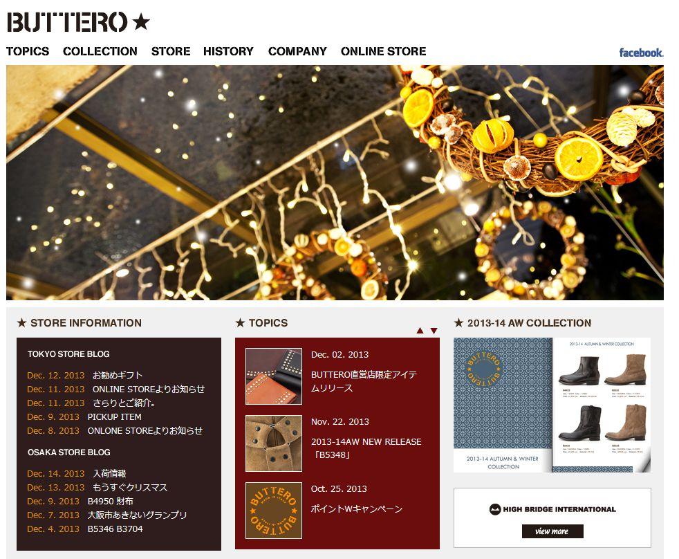 buttero-131216-03