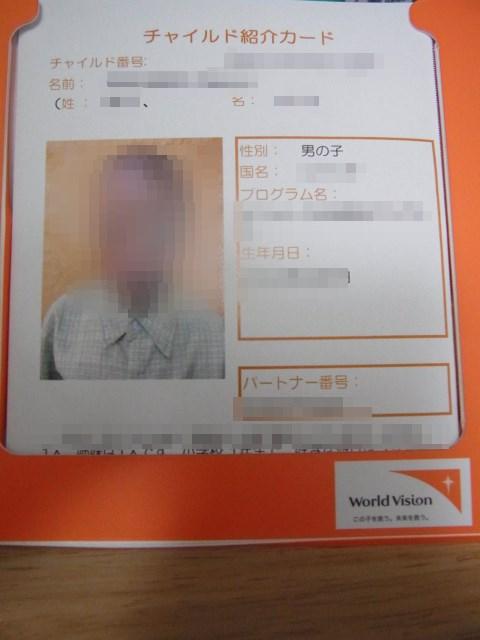 wwv-131206-10