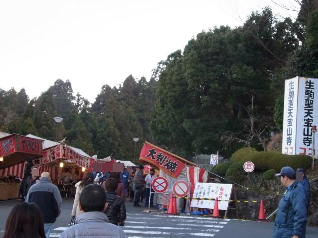 hatumoude-140103-04
