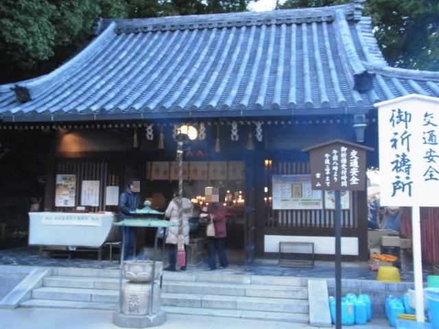 hatumoude-140103-27
