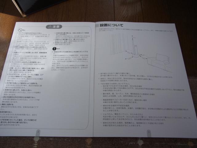 kado-140128-06