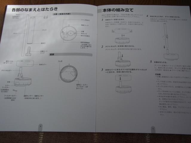 kado-140128-08