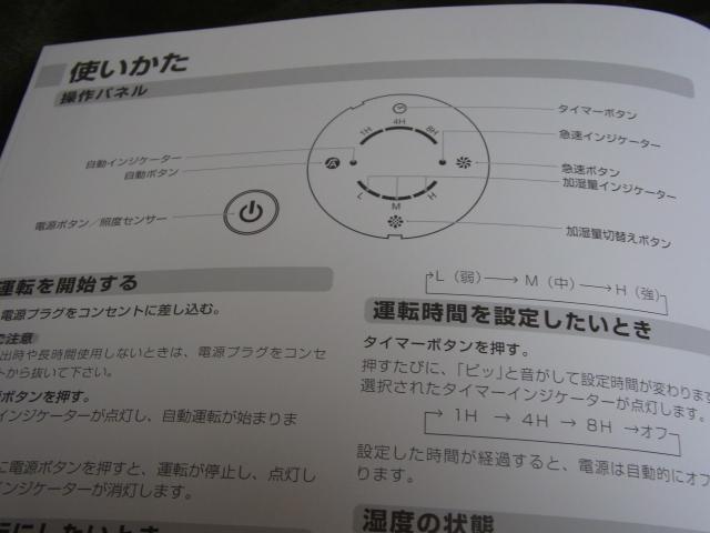 kado-140128-24