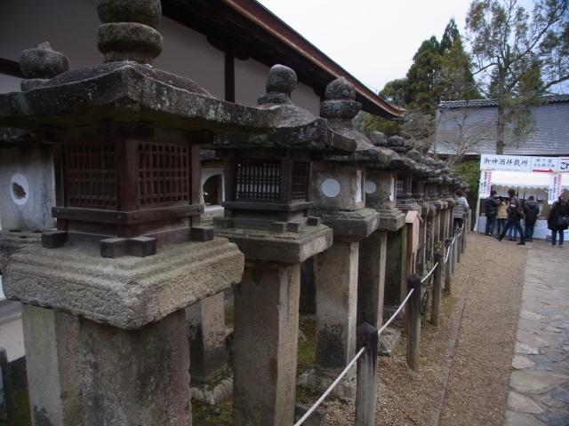narakasuga-140104-23