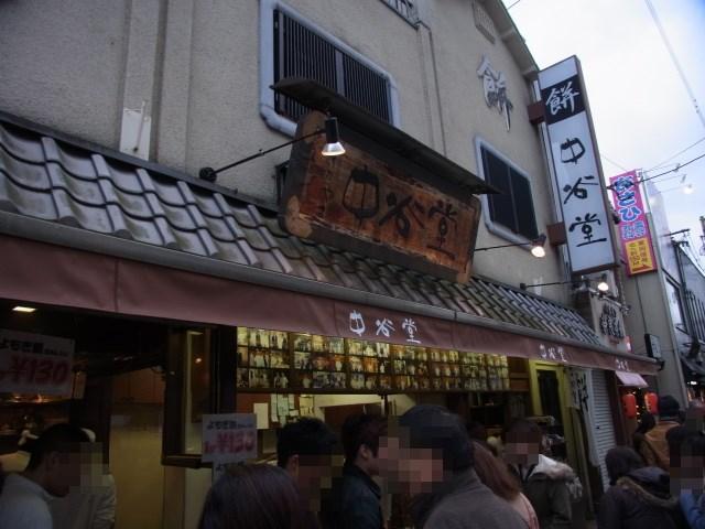 narakasuga-140104-27