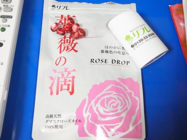 rosesapuri-140122-05