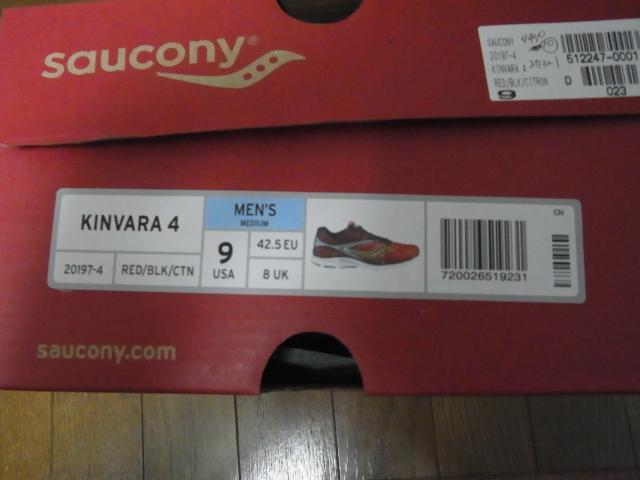 saucony-140201-04