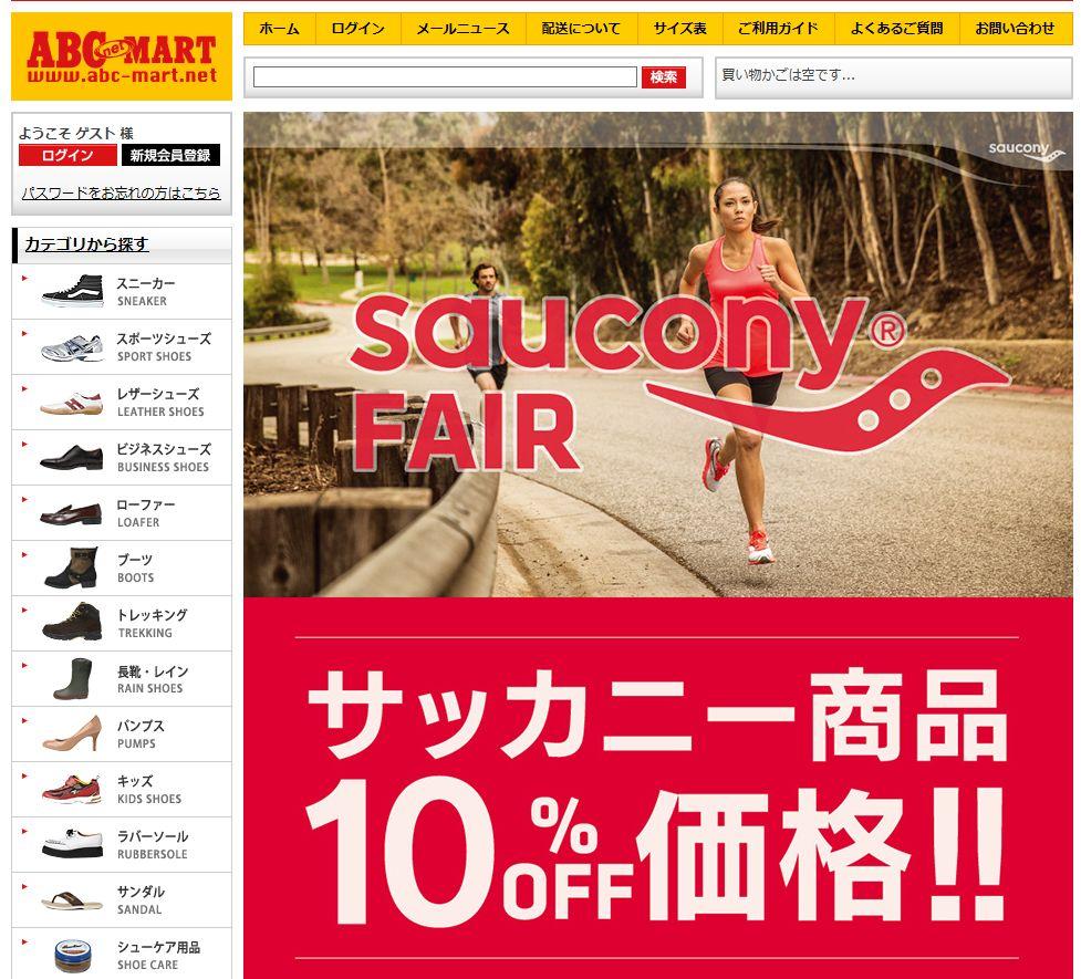 saucony-140201-13